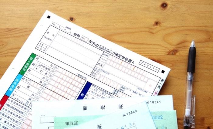 医療費控除をするための確定申告書と領収書