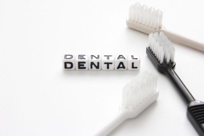 色々な矯正がある矯正歯科をイメージ