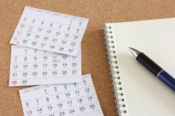 治療期間をイメージするカレンダー