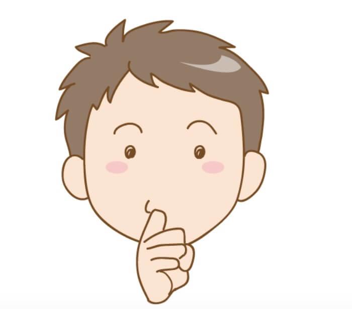 指しゃぶりという悪い癖をしている子供
